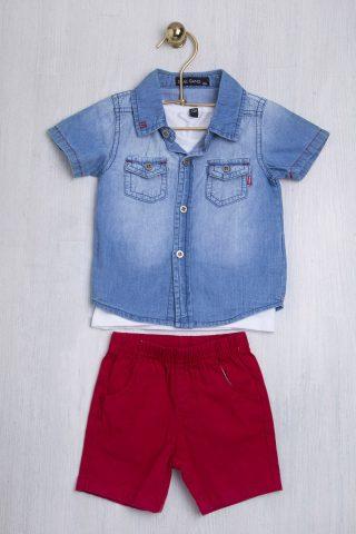 ec85e08eca4 ΠΑΙΔΙΚΑ ΡΟΥΧΑ ΠΡΟΣΦΟΡΕΣ ΑΓΟΡΙΑ Archives - Ersas Παιδικά, Βρεφικά Ρούχα