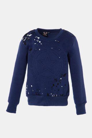 Μπλούζα φούτερ αστέρι 4