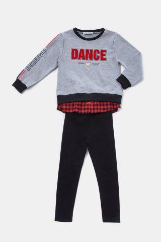Σετ DANCE 1