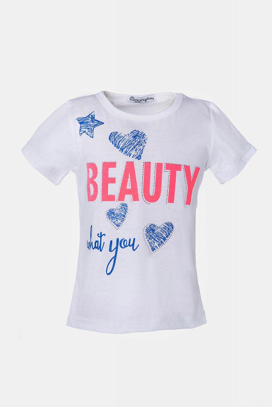 03ed814278c8 Παιδική λευκή μπλούζα - Ersas Παιδικά, Βρεφικά Ρούχα