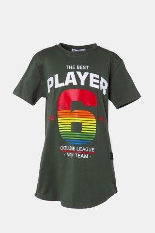 Χακί μπλούζα για αγόρια με τύπωμα player