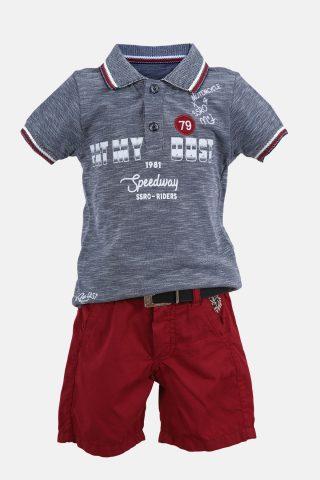 Παιδικό Σετ για Αγόρια με Μπλούζα πικέ με γιακά πόλο και βερμούδα με ζώνη