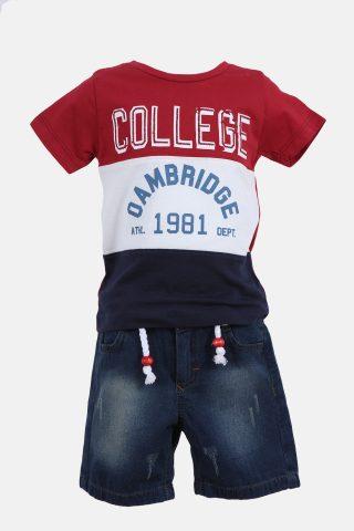 Παιδικό Σετ για Αγόρια με Τρίχρωμη Μπλούζα και Βερμούδα