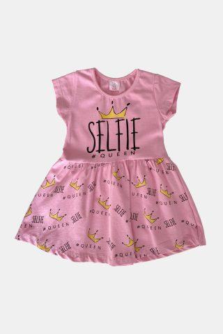 μακό παιδικό φόρεμα